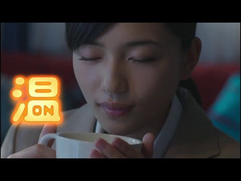 川口春奈 カップスープ CM スチル画像。CM動画を再生できます。