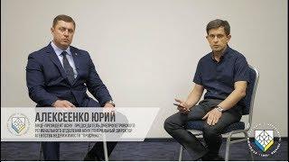 Вице-президент АСНУ Юрий Алексеенко о стандартах в риэлторской деятельности.