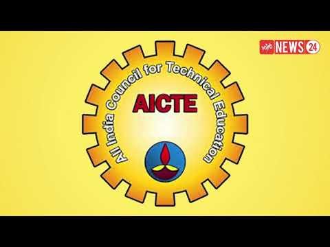 ఇంజనీరింగ్ కాలేజీలకు ఏఐసీటీఈ ఝలక్ | AICTE to Close Engineering Colleges with Less Takers YOYO NEWS24
