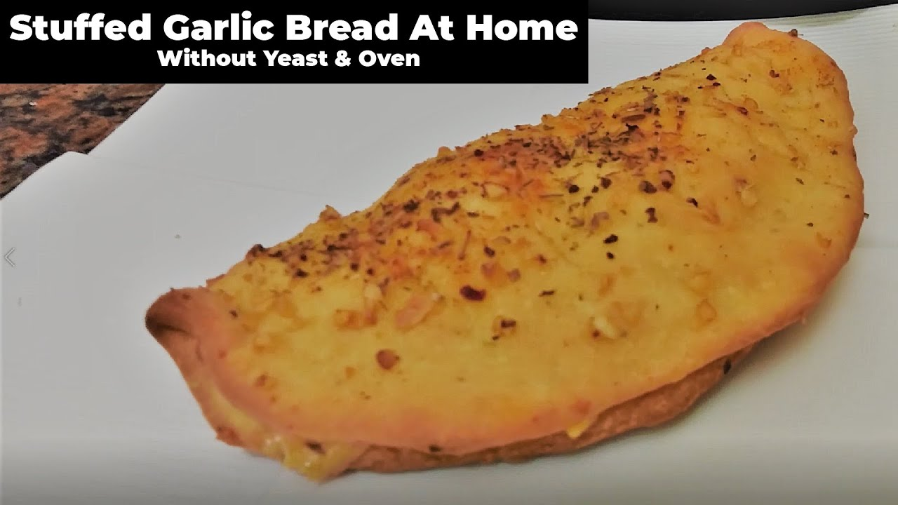 Domino's Stuffed Garlic Bread At Home, Without Oven and ...