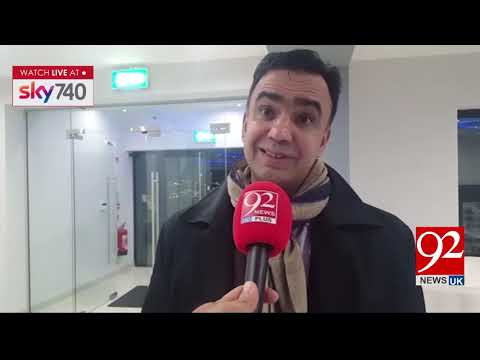 Leeds: Al Hajj Arshad Khatana Became First Chairman Of Leeds Council Of Mosques | 2 Dec 2018