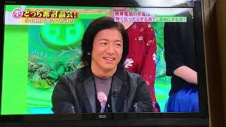 ホンマでっかTV2019・01・16 thumbnail