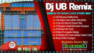 Dj UB Remix •| Bengali to Hindi love Story Humming Mix || Top to Top Songs 2021|| #RSS_PRESENT
