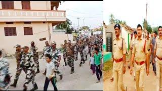 Zilla Sangareddy ke kohir me Aaj ek rapid police flag march rally nikali gai yeh rally sida kai  roa