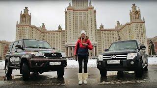 Новый УАЗ Патриот 2017 или 7-летний Мицубиси Паджеро. Что лучше? Обзор Лиса Рулит