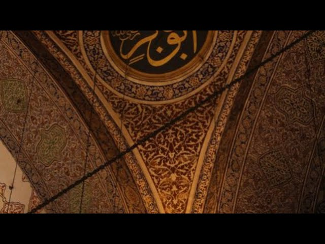 24. The Life of the Prophet ﷺ: Islam of Abu Bakr