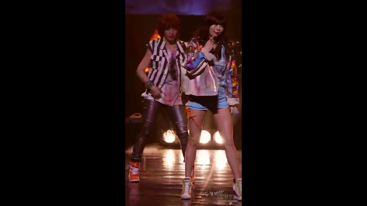 Hyuna 2013