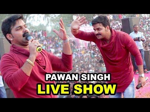 Pawan Singh के स्टेज प्रोग्राम में भीड़ का तोडा सारा रिकार्ड - Bhojpuri Stage Program (पूर्णिया)