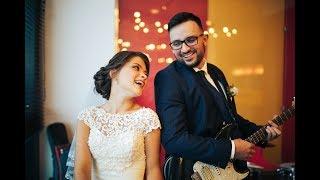 Свадьба Александра и Татьяны