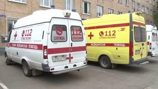 Воскресенск посетил министр здравоохранения Московской области