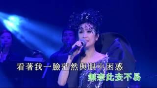 呂珊 - 徐小鳳華麗組曲:順流逆流 / 無奈 / 風的季節 / 喜氣洋洋 (呂珊情兩牽演唱會)