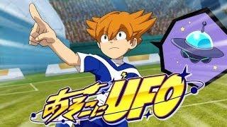 Inazuma Eleven GO Galaxy Episode 34 [イナズマイレブンGO ギャラクシー 34] Asokoni UFO [ あそこにUFO ] thumbnail