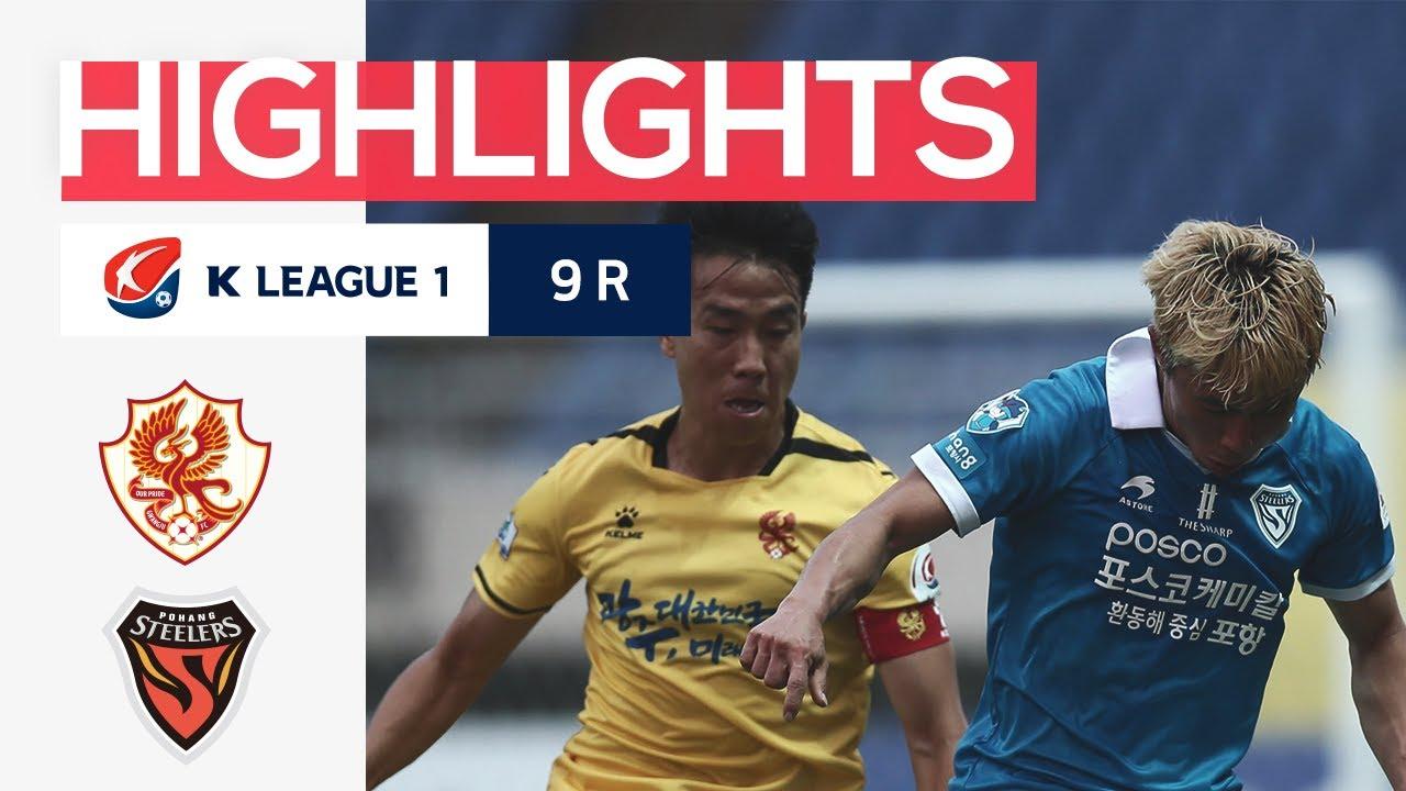 [하나원큐 K리그1] 9R 광주 vs 포항 하이라이트 | Gwangju vs Pohang Highlights (20.06.26)