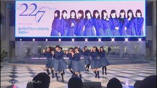 22/7【ドキュメント】「シャンプーの匂いがした」発売記念イベント
