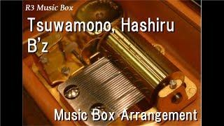 Tsuwamono, Hashiru/B'z [Music Box]