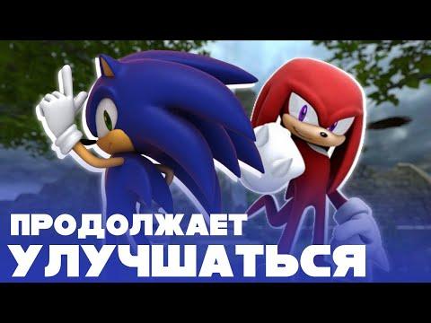 Обзор Sonic P-06 Demo 2 -S Rank'овый экстаз