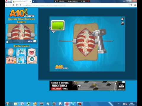 Хирургия в игре делаем операцию на A10.COM