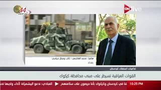 تفاصيل إخلاء مقرات الأحزاب الكردية في مناطق بمحافظة ديالى .. محمود الهاشمي