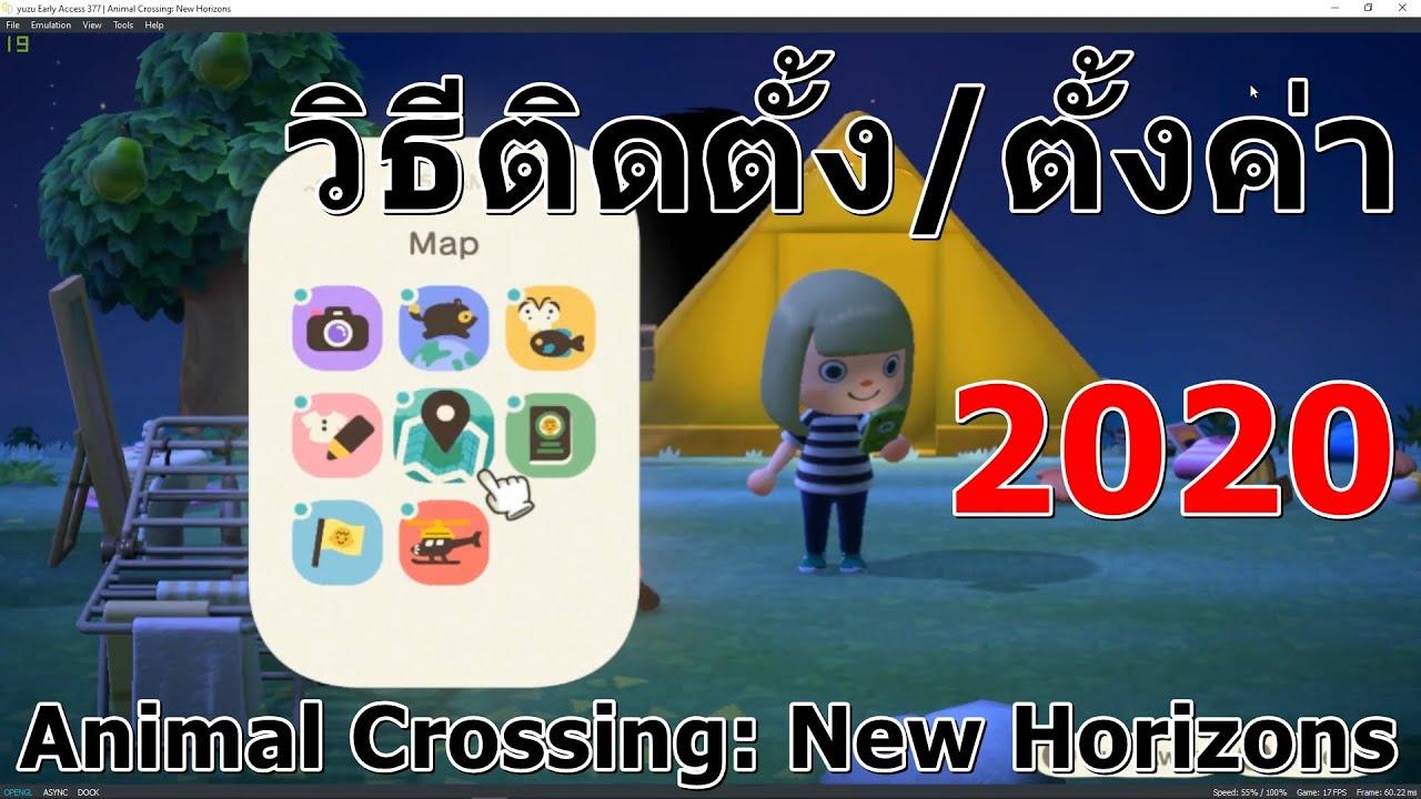 Yuzu Animal Crossing Mods