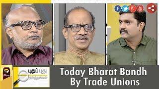 Puthu Puthu Arthangal: Today Bharat Banth by Trade unions (02/09/2016)