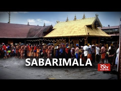 In Depth: Sabarimala