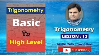 Trigonometry With Basics ( LESSON - 12) In Hindi & English  - Problems & Solutions for SSC, CDS
