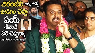 Naresh Emotional Speech After Winning MAA Elections 2019 | Naresh Pannel | Life Andhra Tv