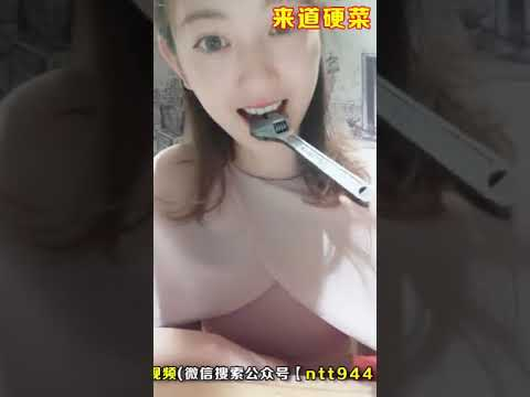 How To Eat Plumber Tools Recipe's! (ntt-944) China food-Stuffing!!