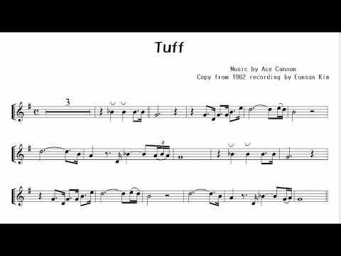 """""""Tuff"""" cover from 1962 Ace Cannon """"터프"""" 알토 색소폰 연주 김은산"""