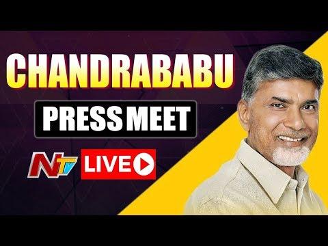 Chandrababu LIVE | Chandrababu Press Meet At Amaravathi | NTV LIVE