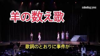 金沢ティーンズミュージカル 2015.8.2公演 MISSING YOU (原案...
