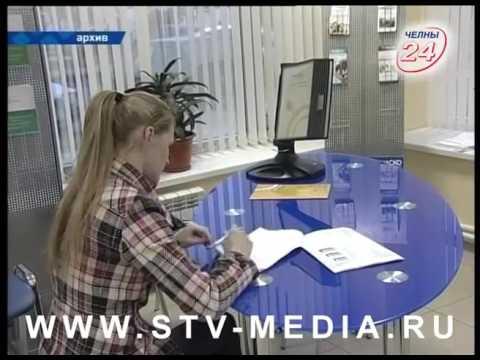 В Волгограде УФАС оправдал Росгосстрах, признав заключения по .