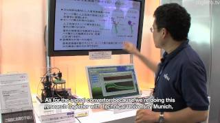 Biosensor technology using DNA - Fujitsu Laboratories : DigInfo
