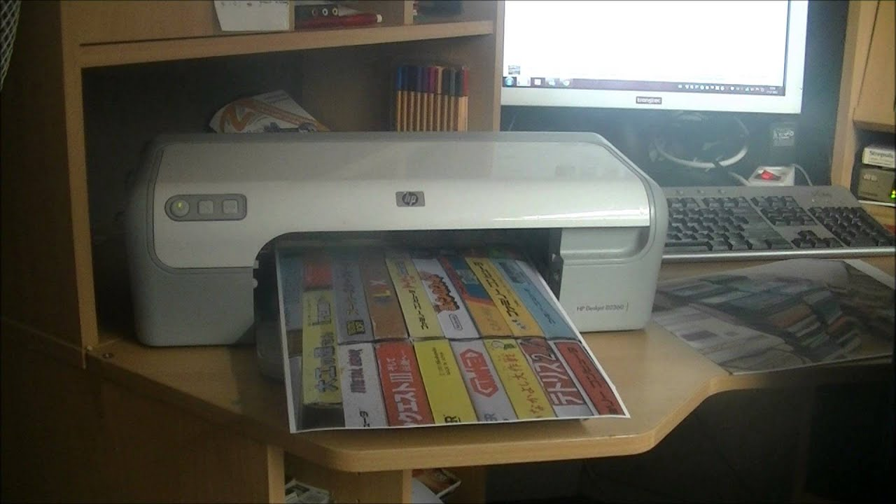 Скачать драйвер для принтера hp 2360