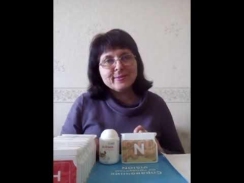🦠 Фитопродукт «N» для оздоровления мочеполовой системы