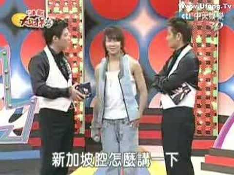 小气大财神2006_jj 小气大财神爆笑开场 - YouTube