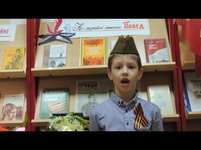 Изображение предпросмотра прочтения – АртемАдаркин читает произведение «Рассказ танкиста» А.Т.Твардовского