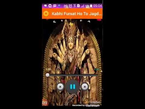 durga mata ki ringtone mp3 download