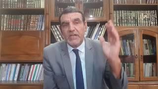 Halal life || Dr Faid  || le sang est interdit même pour les animaux / les prions