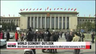 WSJ identifies factors to affect global economy in 2015