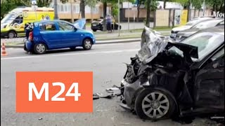 Смотреть видео Шесть человек пострадали в ДТП на юге Москвы - Москва 24 онлайн