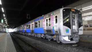 仙石東北ライン HB-E210系試運転 仙台発車
