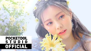 [DIA] 다이아 - 6th MINI ALBUM 'Flower 4 Seasons'  Art Fi…
