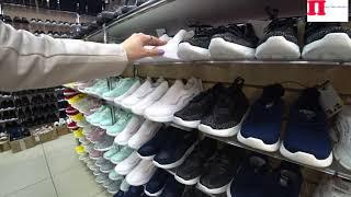 Шоппинг по магазину Бульвар г Новоалтайск