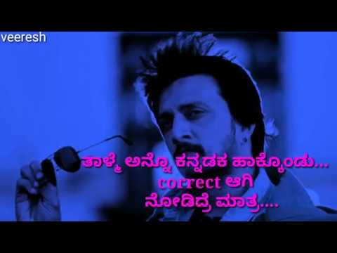 ranna kannada full movie free download in hd