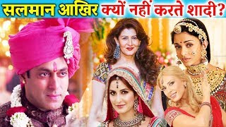 REAL Reason Why Salman Khan Will Not Marry - Watch Out