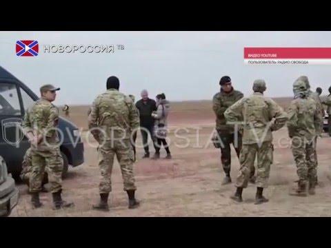 СБУ ищет участников 'блокады' Крыма