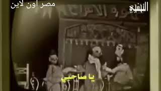 الاغنية الى خربت نص بيوت مصر