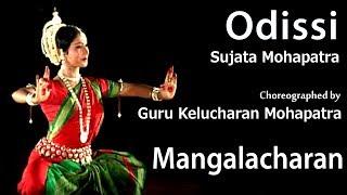 Mangalacharan (Ganesh Vandana) Odissi by Sujata Mohapatra, Choreography Guru Kelucharan Mohapatra