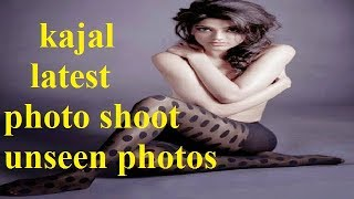 kajal agarwal latest photo shoot | kajal unseen images | latest photos of kajal agarwal